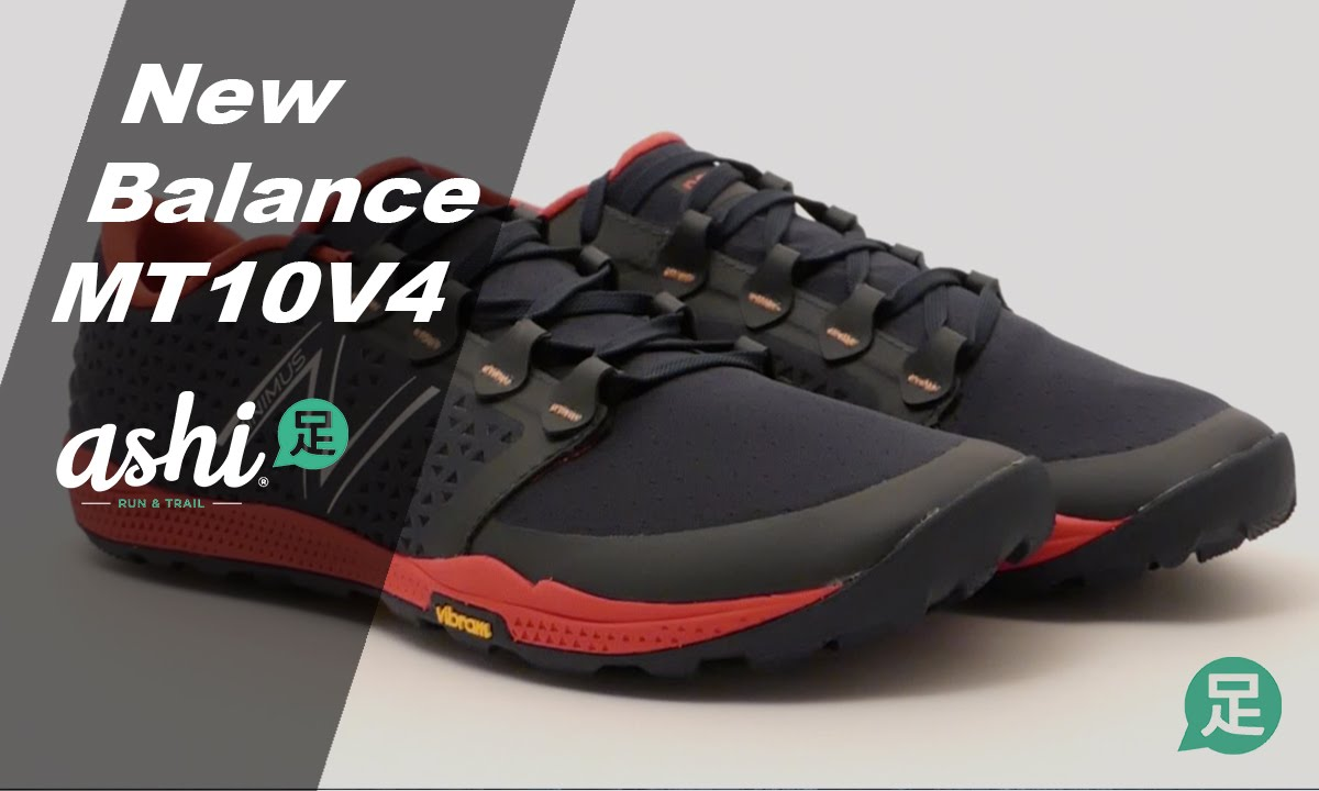 new balance mt10v4 trail