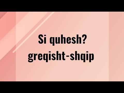 Gjuha greke . Si te themi si te quajne ne greqisht dhe si pergjigjemi.A1.come ti chiami,in greco? from YouTube · Duration:  4 minutes 27 seconds
