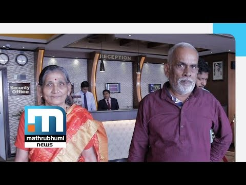 Malayali Globetrotter Couple Gets A Free Trip To Dubai| Mathrubhumi News