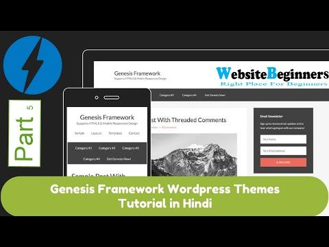 Genesis Framework Wordpress Themes Tutorial in Hindi Part 5