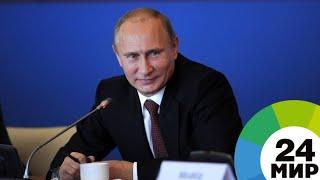 Путин: День российского бокса – важный этап подготовки к Играм-2020 - МИР 24