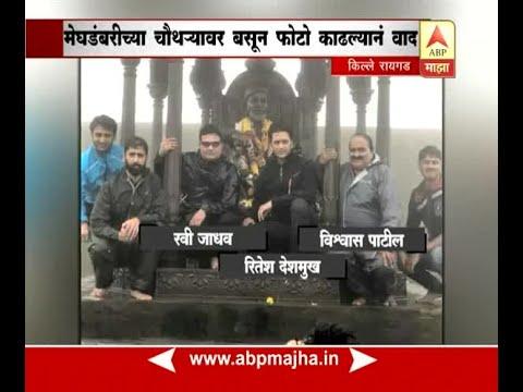 मुंबई: रायगडावरील मेघडंबरीतील फोटोवरुन टीका, रितेश देशमुखचा माफीनामा