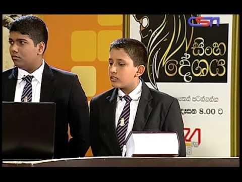 Singha Fm IQ STUDENT - Dharmaraja College Kandy Vs St Peter