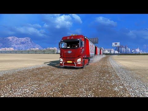 🔴 R.O.C (Republic Of China) MAP - Euro Truck Simulator 2 #1