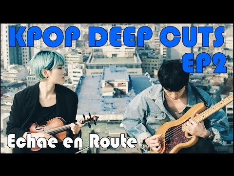 Best song to fall asleep to - KPOP DEEP CUTS [EP.2]