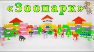 LEGO - Конструирование,  Занятие по роботототехнике с конструкторами Lego WeDo в детском саду