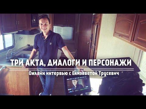 Книга Александра Молчанова Как написать сценарий успешного сериалал