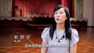 Publication Date: 2018-08-21 | Video Title: 賽馬會毅智書院簡介片(VS)