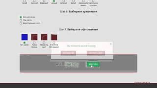 Онлайн заказ таблички и вывески(http://online.politech.ru/tablichki., 2016-03-17T10:41:49.000Z)