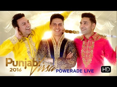 Punjabi Virsa 2016 - Powerade Live - Full Length