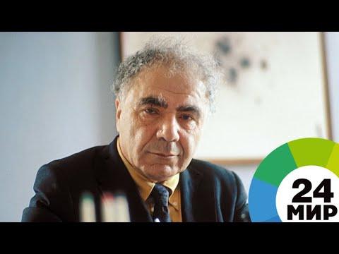 В Армении отмечают 110 лет со дня рождения Виктора Амбарцумяна - МИР 24