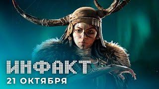 Липсинк Cyberpunk 2077, дополнения AC: Valhalla, новые потери Bloodlines 2, анимации Starfield...