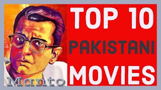 Top 10 Pakistani Movies of All Time | Best Lollywood Films