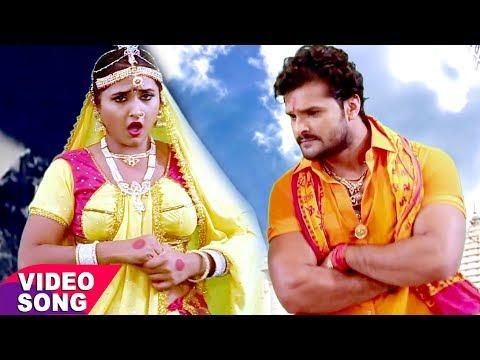 Khesari Lal ने कहा - सावन में चाही जोड़ा पतोह - Kajal Raghwani - Bhojpuri Hit Kawar Songs 2017 New