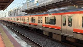 JR東日本武蔵野線231系ケヨMU34編成。