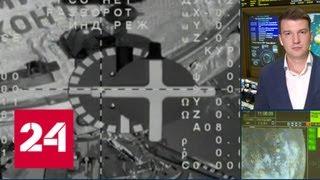 Пилотируемый космический корабль