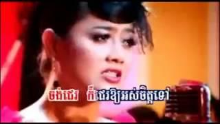 ចិត្តខុសពីមុន (ភ្លេងសុទ្ធ), ឧក សុគន្ធកញ្ញា, Ouk Sokun Kanha,chit khos pi mun, sing karaokeonline
