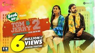 Tom & Jerry 2 | টম এন্ড জেরী ২ | Bangla Natok 2019 | Afran Nisho & Mehazabien chowdhury