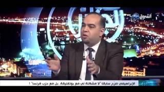 هنا الجزائر: عبد الحميد الابراهيمي عاد إلى الجزائر .. فهل غادرها حزب فرنسا ؟