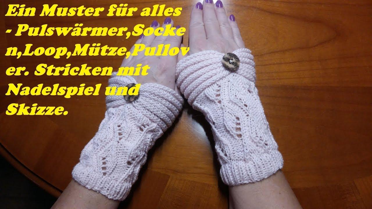 551*Ein Muster für alles - Socken,Stulpen,Pullover ...