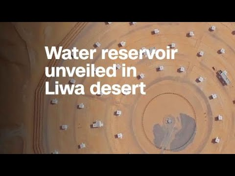 World's largest water reservoir unveiled in the desert