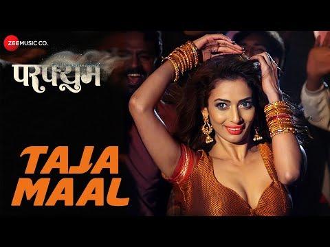 Taja Maal | Perfume | Heena Panchal, Omkar Dixit & Sayaji Shinde | Amol Kagne | Urmila Dhangar