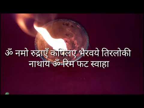 Vedic rishi swatanie