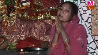 Narender Balhara Sheetla Mata Ka Chamatkar 6 Navrate Special Maina Cassettess