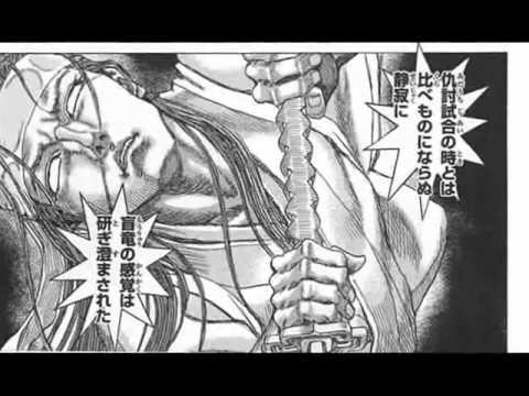 Shigurui - Gennosuke Fujiki Vs Seigen Irako (end Fight).avi