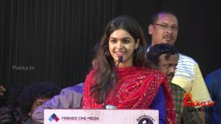 Ondikatta Movie Audio Launch | Cast & Crew at Ondikatta Audio Launch