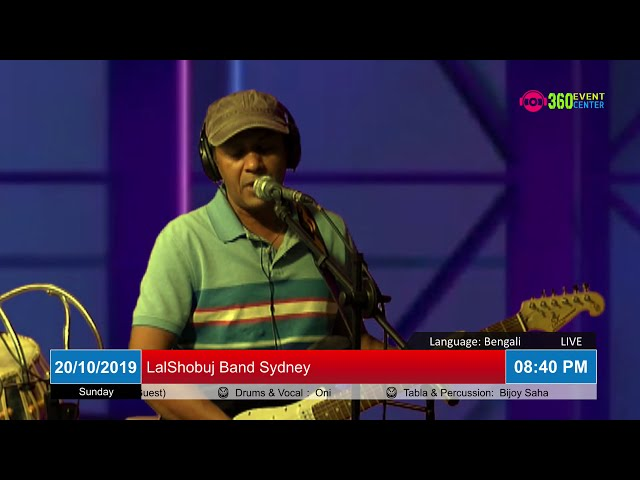 LalShobuj LIVE Performance on 20.10.2019