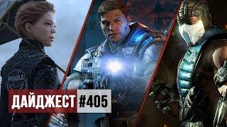PlayStation 5 и неудача CD Projekt: дайджест #405