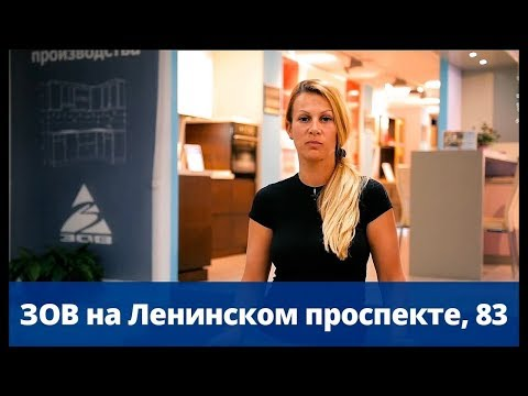 """Кухни """"ЗОВ"""" центральный салон в Москве"""