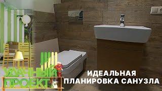видео Дизайн ванной комнаты в 6 кв. метра