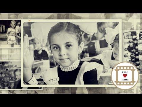 Биографический фильм для Елены: любимой дочки, сестры, жены и мамы в подарок на День Рождения