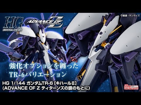 Bandai HG 1//144 RX-124 Gundam TR-6 KEHAAR II Advance of Z Kit