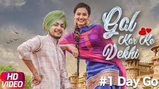 1 Day To Go   Gal Kar Ke Vekhi   Amar Sehmbi   Desi Crew   Releasing On 20th July   Speed Records
