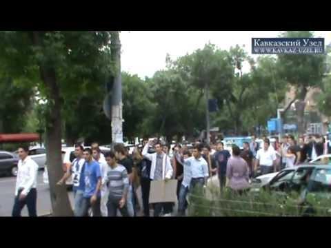 Гомофобия в Ереване