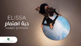 Elissa ... Habbit Ehtimam - 2020 | إليسا ... حبة اهتمام - بالكلمات