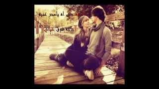 عمرو دياب - مقدرش انا 2012