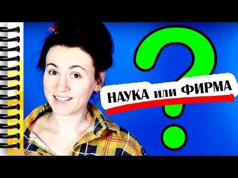 РНИМУ им. . Пирогова - Аспирантура
