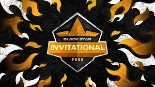 Играем турнир от Black Star Gaming!!!(БЕЗ МАТА).PLAYERUNKNOWN'S BATTLEGROUNDS   PUBG   ПАБГ   ПУБГ  