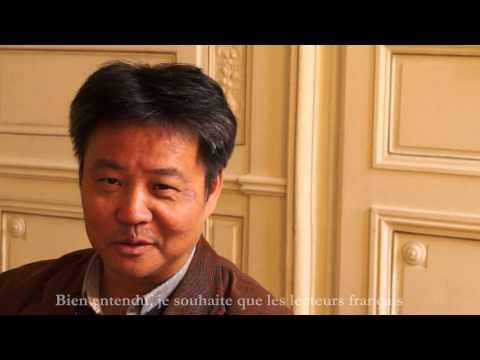 Vidéo de Yu Hua