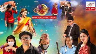 Ulto Sulto || Episode-107 || March-25-2020 || Comedy Video || By Media Hub Official Channel