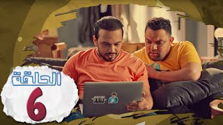 L'coloc Episode 6 _ لكولوك الحلقة 6