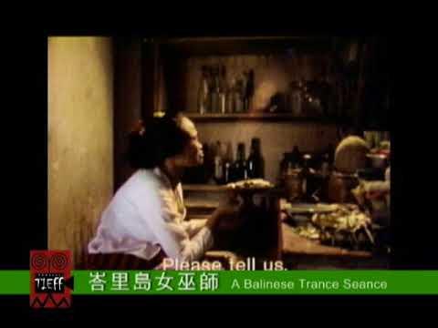 峇里島女巫師 A Balinese Trance Seance
