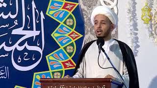 الشيخ أحمد سلمان - زيارة الإمام الحسين عليه السلام مصداق للمحبة