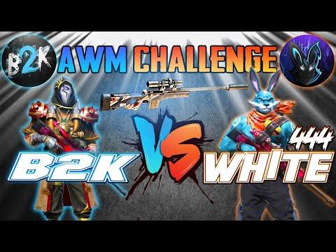 B2K VS WHITE 444 | ONLY AWM ROOM |  LEGENDS ROOM - تحدي وايت ضد بورن تو كيل على ملك القناصة