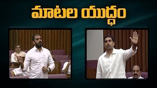 Nara Lokesh Vs Anil Kumar Yadav War Of Words | AP Legislative Assembly | ABN Telugu