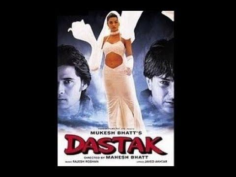Dastak Full Movie 1996 | Mukul Dev Sushmita Sen  sharad kapoor
